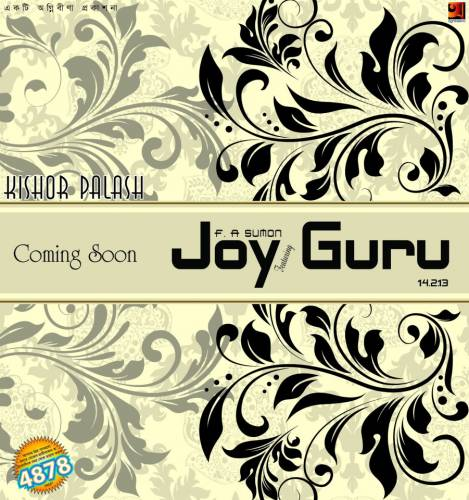 F.A Sumon Featuring Joy Guru-2012