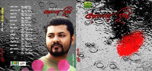 Rajan Saha Featuring Valobashar Bristi-2012