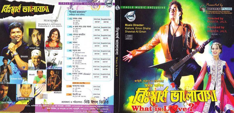 Bhalobasha zindabad bengali film download | uninacreixi.